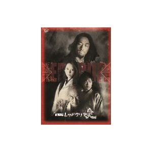 AKIRA/劇団EXILE W−IMPACT レッドクリフ−...