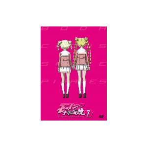 モーレツ宇宙海賊 7  DVD