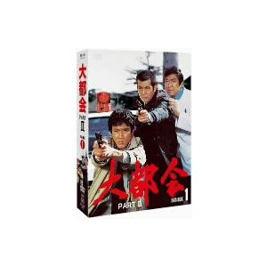 【DVD】渡哲也(ワタリ テツヤ)/発売日:2012/06/20/PCBP-62022//[キャスト...