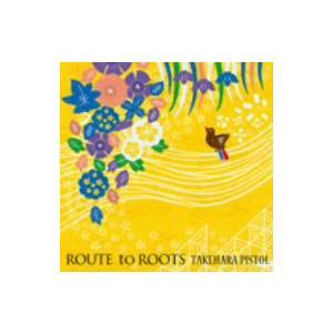 竹原ピストル/Route to roots|ebest-dvd