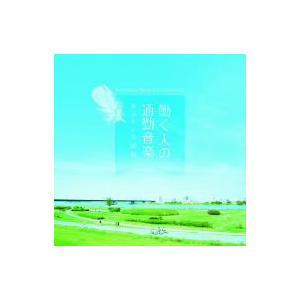 【CD】/発売日:2012/03/23/DLMF-3912//Toshiki Katoh 他/<収録...