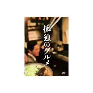 【DVD】松重豊(マツシゲ ユタカ)/発売日:2012/05/16/PCBE-63200//演出:溝...