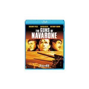 ナバロンの要塞(Blu−ray Disc)