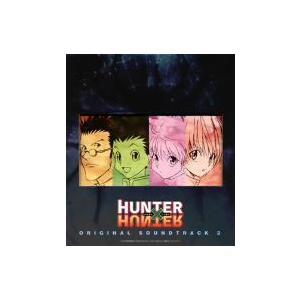 HUNTER×HUNTER オリジナル サウンドトラック2