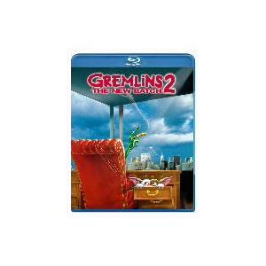 グレムリン2−新・種・誕・生−(Blu−ray Disc)