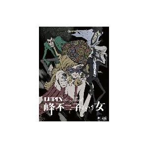 【DVD】ルパン三世(ルパンサンセイ)/発売日:2012/09/19/VPBY-14982//モンキ...