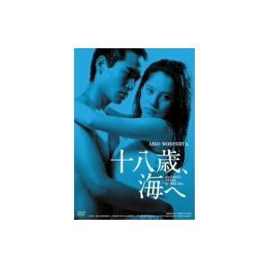 【DVD】森下愛子(モリシタ アイコ)/発売日:2012/09/04/BBBN-4110//森下愛子...