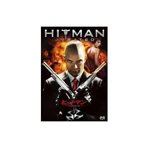 ヒットマン 完全無修正版...