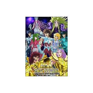 聖闘士星矢 冥王 ハーデス十二宮編 DVD-BOX  DVD