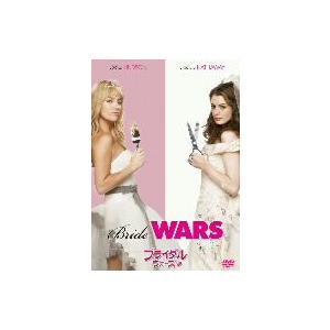 ブライダル・ウォーズ ebest-dvd