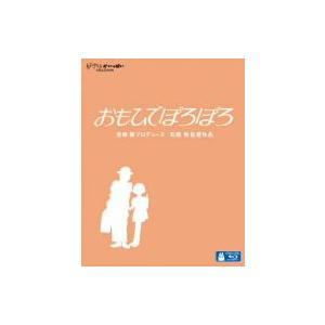 【Blu-ray】スタジオジブリ(スタジオジブリ)/発売日:2012/12/05/VWBS-1399...