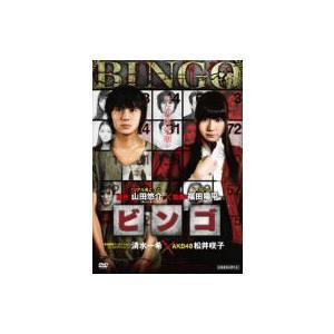 【DVD】清水一希/松井咲子(シミズ カズキ/マツイ サキコ)/発売日:2012/12/04/BIB...