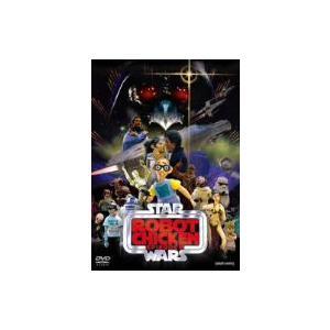 ロボットチキン/スター ウォーズ エピソード2  DVD