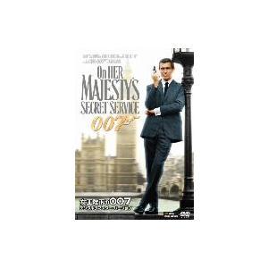 007/女王陛下の007 デジタルリマスター・バージョン|ebest-dvd