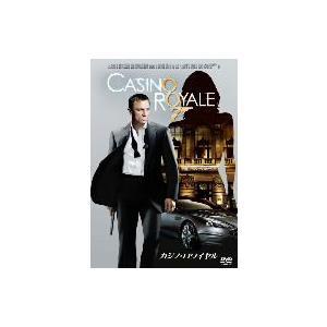 007/カジノ・ロワイヤル|ebest-dvd