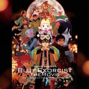 青の祓魔師 劇場版 オリジナル サウンドトラック CD