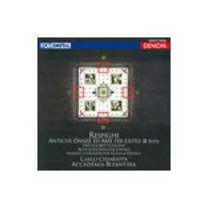 キアラッパ/レスピーギ:リュートのための古風な舞曲とアリア/ゲディーニ&ロータ:協奏曲|ebest-dvd