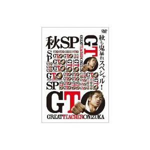 GTO 秋も鬼暴れスペシャル(Blu−ray Disc)...