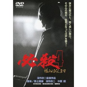 【DVD】藤田まこと(フジタ マコト)/発売日:2013/01/30/DA-5123/あの頃映画 松...