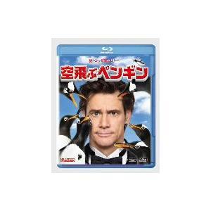 【Blu-ray】ジム・キャリー(ジム.キヤリ−)/発売日:2013/02/06/FXXJA-516...