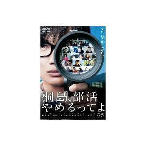 【DVD】神木隆之介(カミキ リユウノスケ)/発売日:2013/02/15/VPBT-13731//...