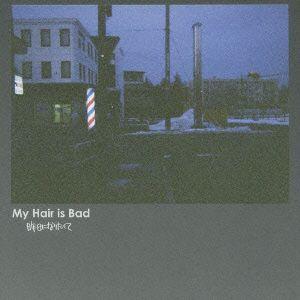 【CD】My Hair is Bad(マイ.ヘア−.イズ.バツド)/発売日:2013/02/06/T...