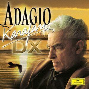 カラヤン/アダージョ・カラヤン DX|ebest-dvd