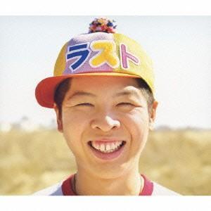 【CD】FUNKY MONKEY BABYS(フアンキ−.モンキ−.ベイビ−ズ)/発売日:2013/...