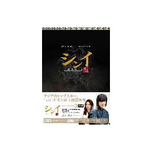 シンイ−信義−ブルーレイBOX3(Blu−ray Disc)
