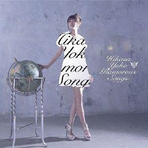 日笠陽子/日笠陽子 Collaboration Album Glamorous Songs(初回限定盤)(DVD付)|ebest-dvd