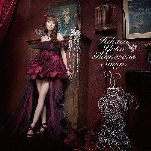 日笠陽子/日笠陽子 Collaboration Album Glamorous Songs|ebest-dvd