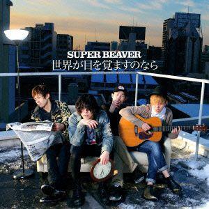 【CD】SUPER BEAVER(ス−パ−.ビ−バ−)/発売日:2013/04/03/DQC-104...