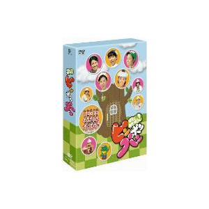 ママとあそぼう!ピンポンパン DVD−BOX|ebest-dvd