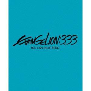 ヱヴァンゲリヲン新劇場版:Q EVANGELION:3.33 YOU CAN(NOT)REDO.(Blu−ray Disc)|イーベストCD・DVD館