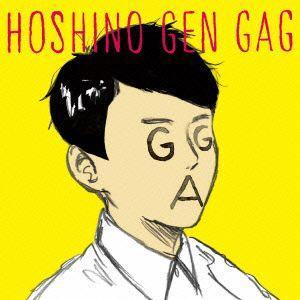 【CD】星野源(ホシノ ゲン)/発売日:2013/05/08/VICL-36780//星野源/<収録...
