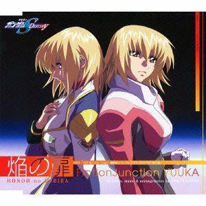 FictionJunction YUUKA/焔の扉  CD