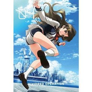 ビビッドレッド オペレーション 4 通常版   DVD