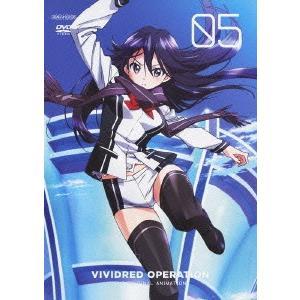 ビビッドレッド オペレーション 5 通常版   DVD