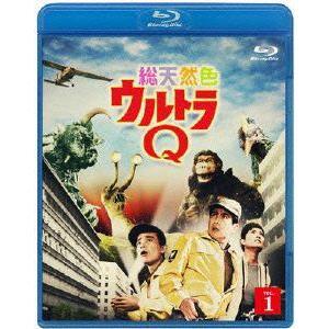 総天然色ウルトラQ 1(Blu−ray Disc)
