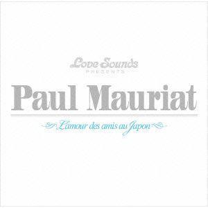 ポール・モーリア/ポール・モーリアのすべて〜日本が愛したベスト50曲|イーベストCD・DVD館