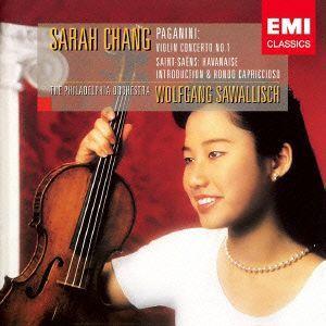 サヴァリッシュ/パガニーニ:ヴァイオリン協奏曲第1番 サン=サーンス:ハバネラ、序奏とロンド・カプリチョーソ|ebest-dvd