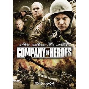 カンパニー・オブ・ヒーローズ バルジの戦い|ebest-dvd
