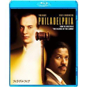 フィラデルフィア(Blu−ray Disc)