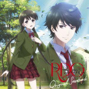 /CD/ RDG レッドデータガール オリジナルサウンドトラック myu 伊藤真澄