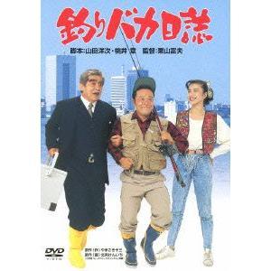 【DVD】西田敏行(ニシダ トシユキ)/発売日:2013/08/28/DA-5731//西田敏行/石...
