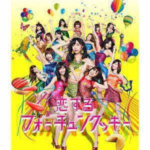 AKB48/恋するフォーチュンクッキー(Type A)(通常...