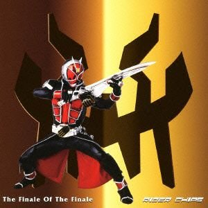 RIDER CHIPS/The Finale Of The Finale(DVD付)