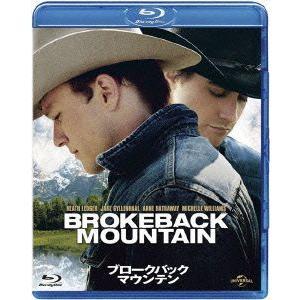 ブロークバック・マウンテン(Blu-ray D...の関連商品2