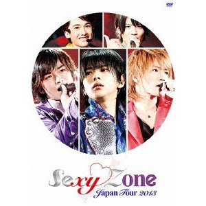 【DVD】Sexy Zone(セクシ−.ゾ−ン)/発売日:2013/08/28/PCBP-52271...