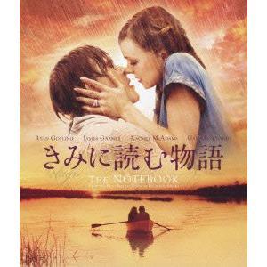 きみに読む物語(Blu−ray Disc)